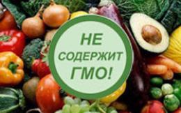 Нужны ли нам ГМО?